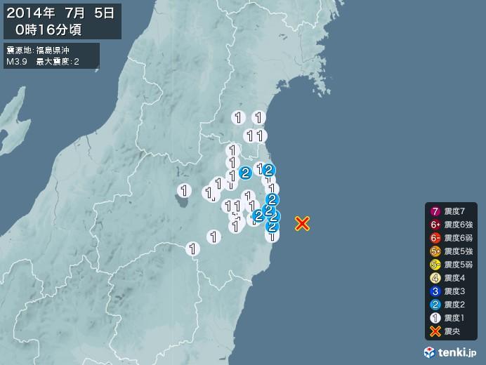 地震情報(2014年07月05日00時16分発生)