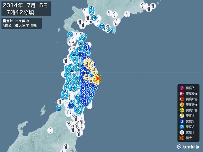 地震情報(2014年07月05日07時42分発生)