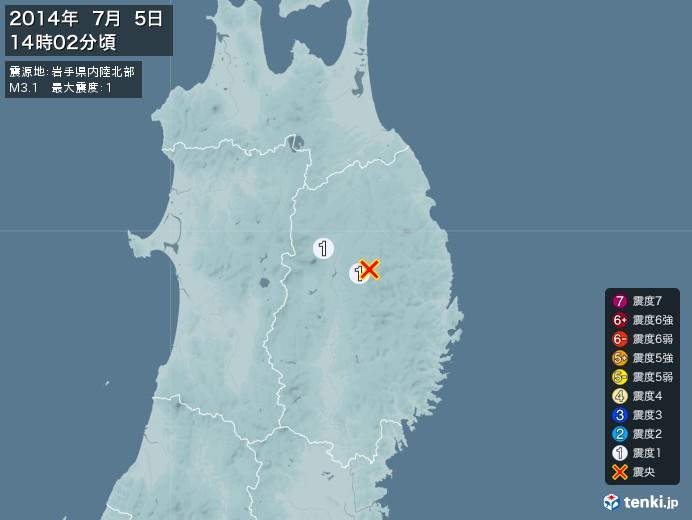 地震情報(2014年07月05日14時02分発生)