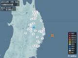 2014年07月05日16時55分頃発生した地震