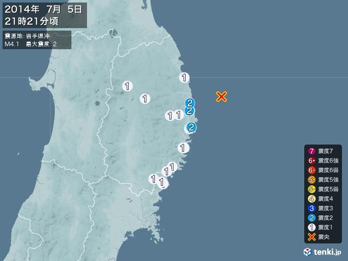 地震情報(2014年07月05日21時21分発生)