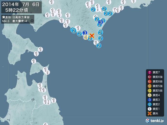 地震情報(2014年07月06日05時22分発生)