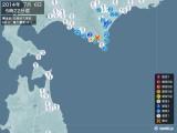 2014年07月06日05時22分頃発生した地震