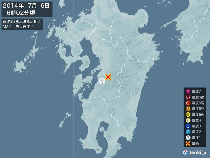 地震情報(2014年07月06日06時02分発生)