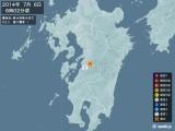 2014年07月06日06時02分頃発生した地震
