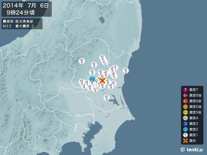地震情報(2014年07月06日09時24分発生)