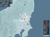 2014年07月06日09時24分頃発生した地震