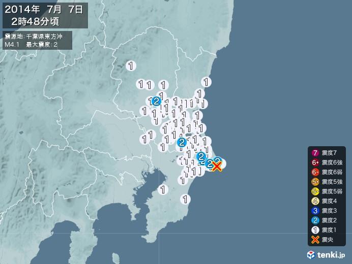 地震情報(2014年07月07日02時48分発生)