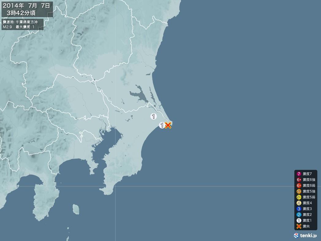 地震情報 2014年07月07日 03時42分頃発生 最大震度:1 震源地:千葉県東方沖(拡大画像)