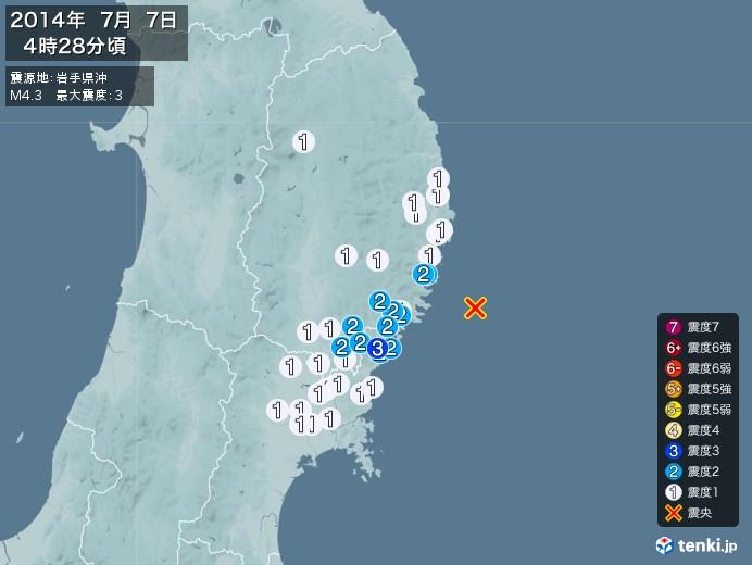 地震情報(2014年07月07日04時28分発生)