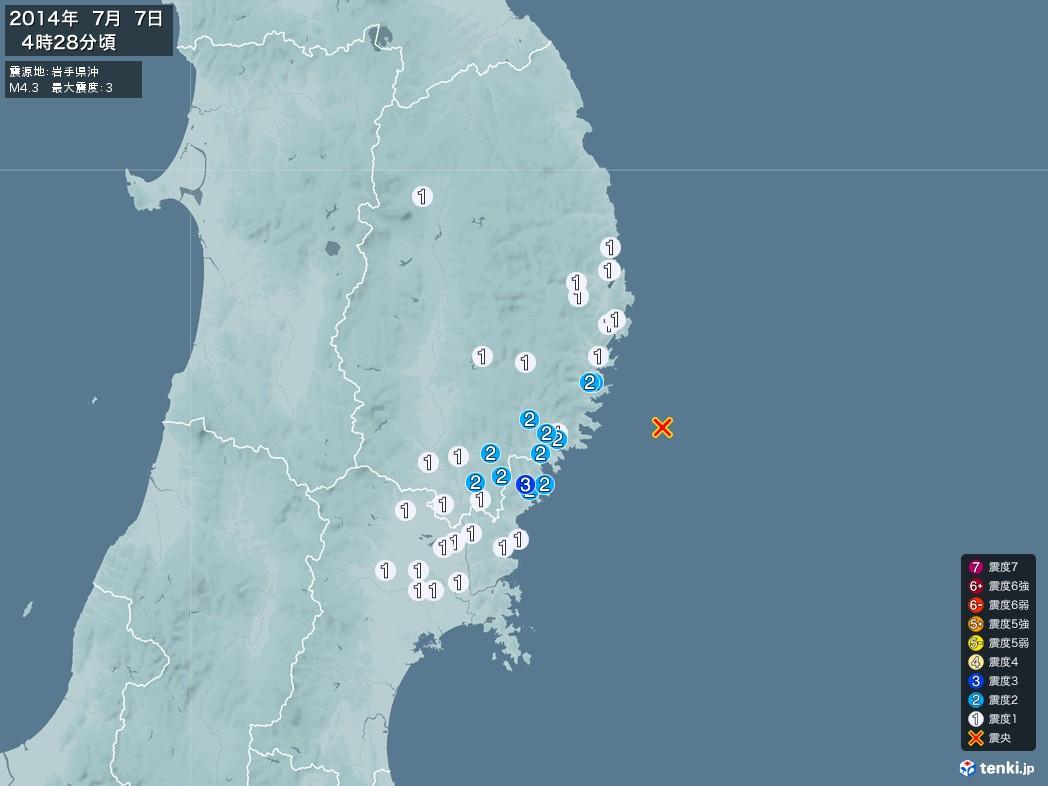地震情報 2014年07月07日 04時28分頃発生 最大震度:3 震源地:岩手県沖(拡大画像)
