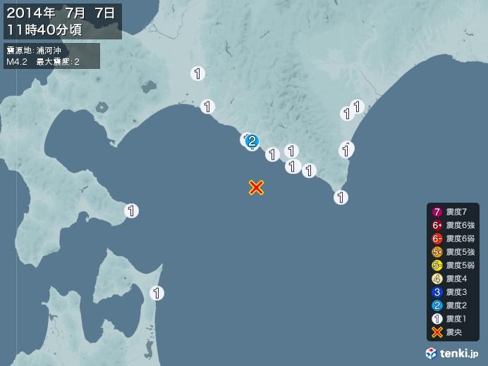 地震情報(2014年07月07日11時40分発生)