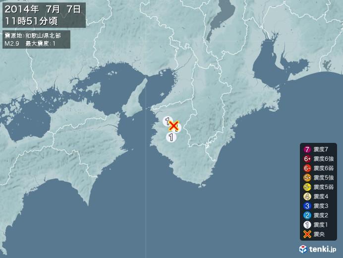 地震情報(2014年07月07日11時51分発生)