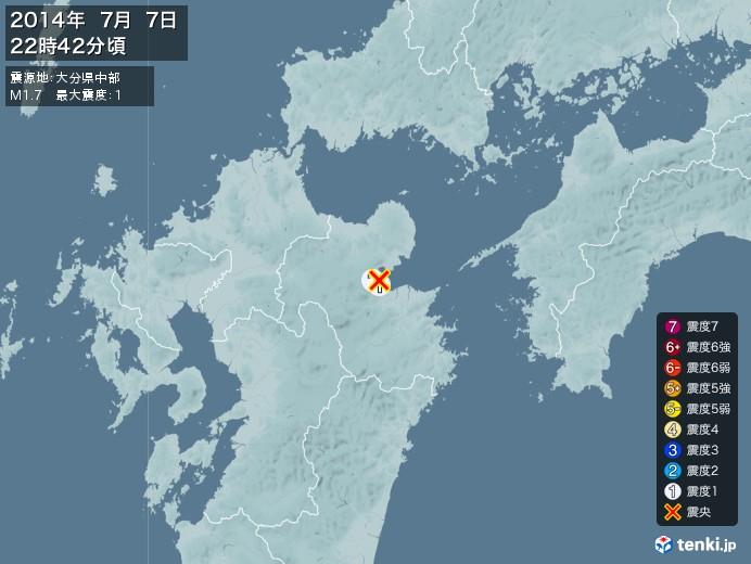 地震情報(2014年07月07日22時42分発生)
