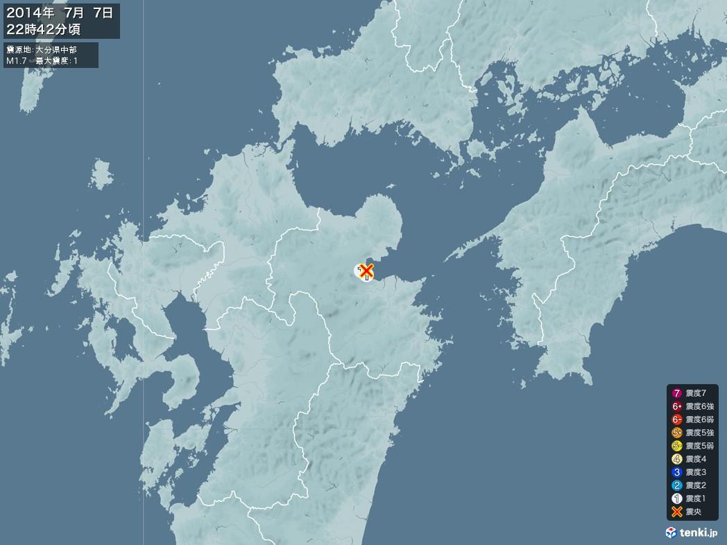 地震情報 2014年07月07日 22時42分頃発生 最大震度:1 震源地:大分県中部(拡大画像)