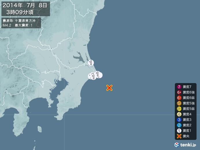 地震情報(2014年07月08日03時09分発生)