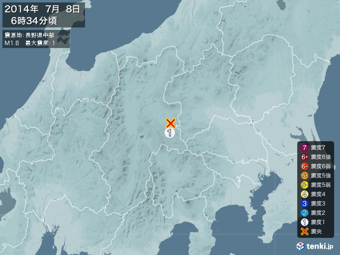 地震情報(2014年07月08日06時34分発生)