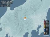 2014年07月08日06時34分頃発生した地震
