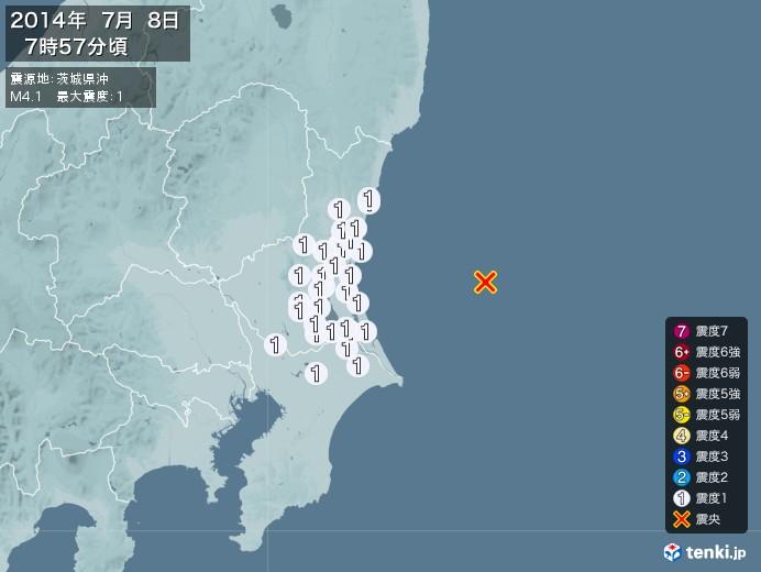 地震情報(2014年07月08日07時57分発生)