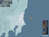 2014年07月08日07時57分頃発生した地震