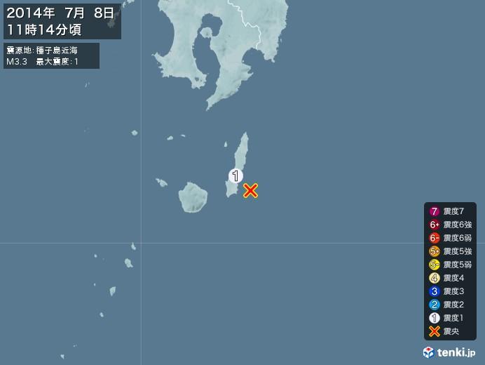 地震情報(2014年07月08日11時14分発生)