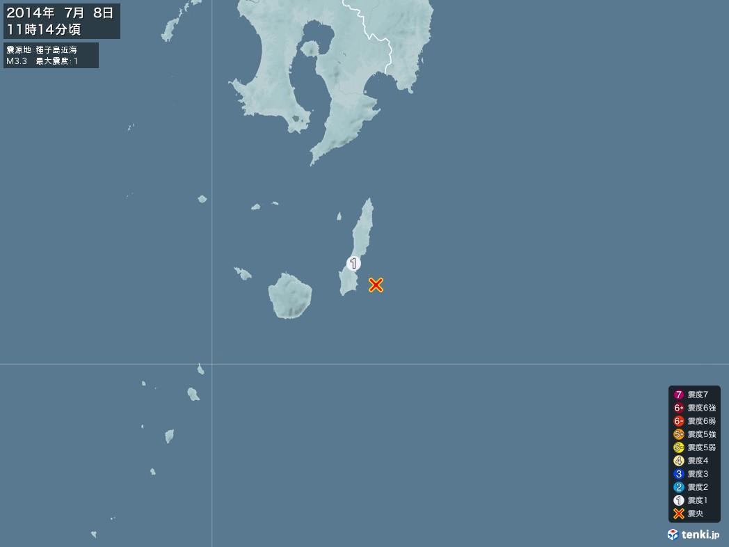地震情報 2014年07月08日 11時14分頃発生 最大震度:1 震源地:種子島近海(拡大画像)