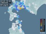 2014年07月08日18時05分頃発生した地震