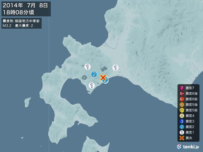 地震情報(2014年07月08日18時08分発生)