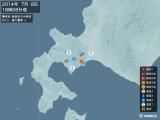 2014年07月08日18時08分頃発生した地震