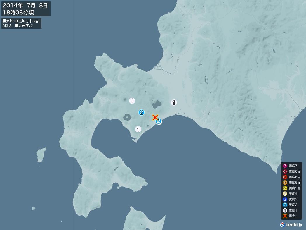 地震情報 2014年07月08日 18時08分頃発生 最大震度:2 震源地:胆振地方中東部(拡大画像)