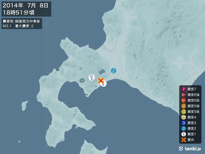 地震情報(2014年07月08日18時51分発生)