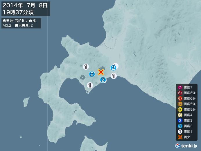 地震情報(2014年07月08日19時37分発生)