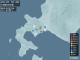 2014年07月08日19時37分頃発生した地震