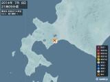2014年07月08日21時09分頃発生した地震