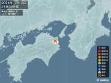 2014年07月08日21時33分頃発生した地震