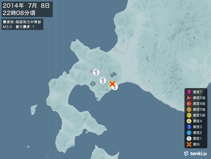 地震情報(2014年07月08日22時08分発生)
