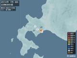 2014年07月08日22時08分頃発生した地震