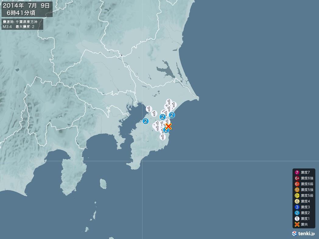 地震情報 2014年07月09日 06時41分頃発生 最大震度:2 震源地:千葉県東方沖(拡大画像)