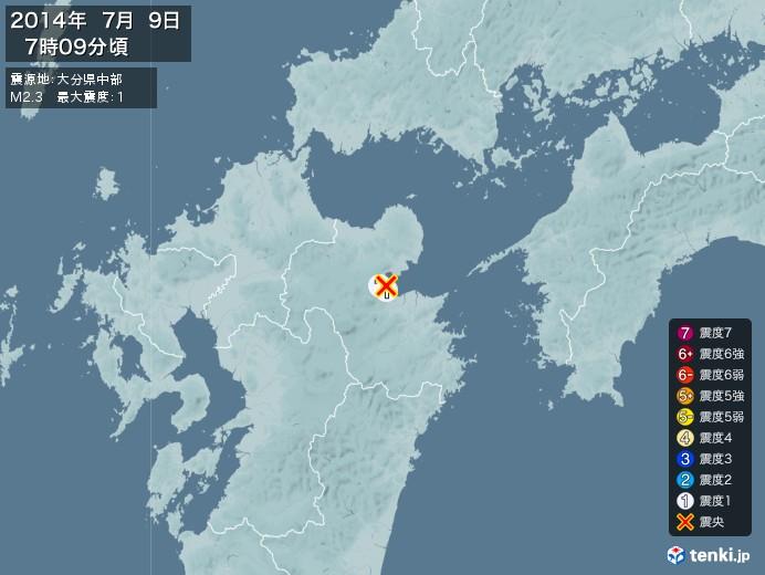 地震情報(2014年07月09日07時09分発生)