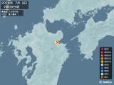 2014年07月09日07時09分頃発生した地震