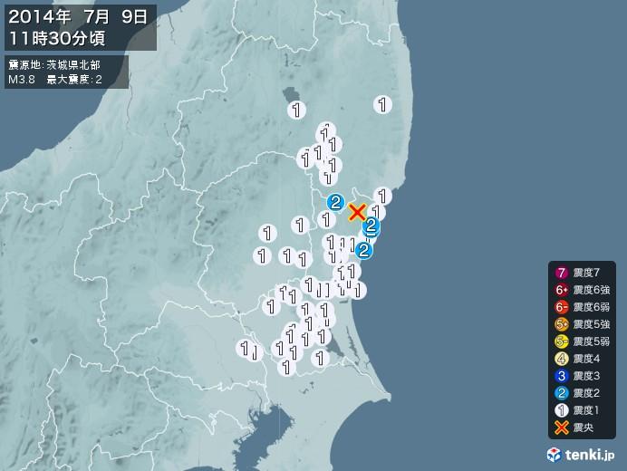 地震情報(2014年07月09日11時30分発生)