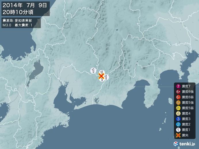 地震情報(2014年07月09日20時10分発生)