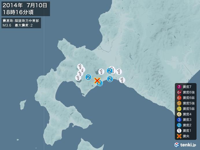 地震情報(2014年07月10日18時16分発生)