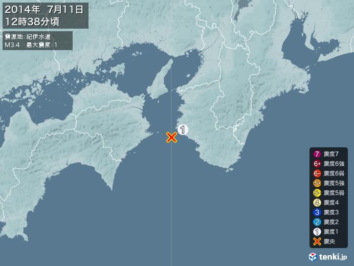 地震情報(2014年07月11日12時38分発生)