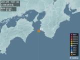 2014年07月11日12時38分頃発生した地震