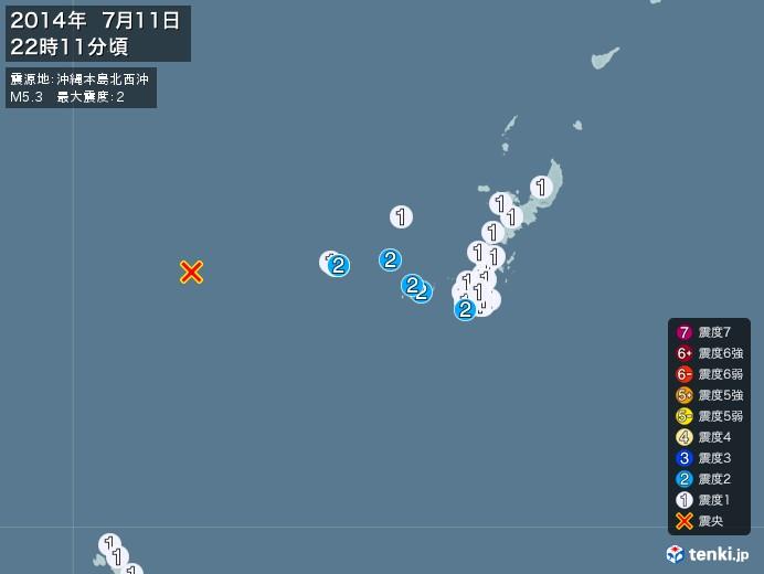 地震情報(2014年07月11日22時11分発生)