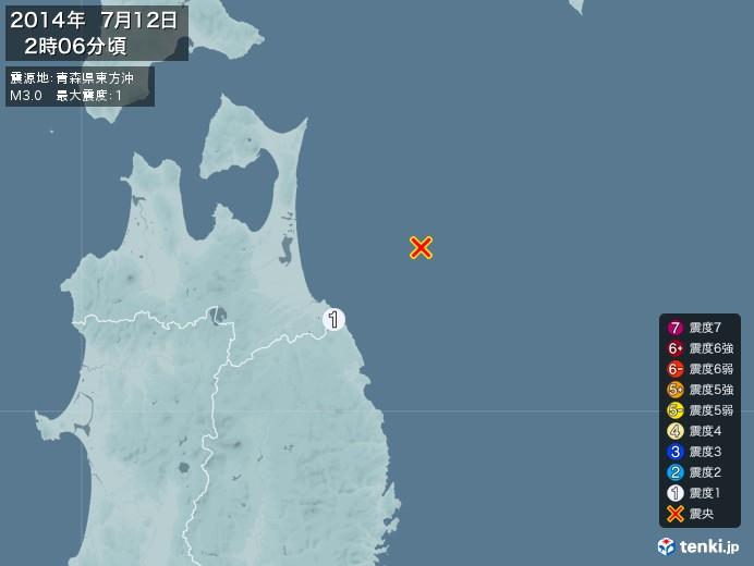 地震情報(2014年07月12日02時06分発生)