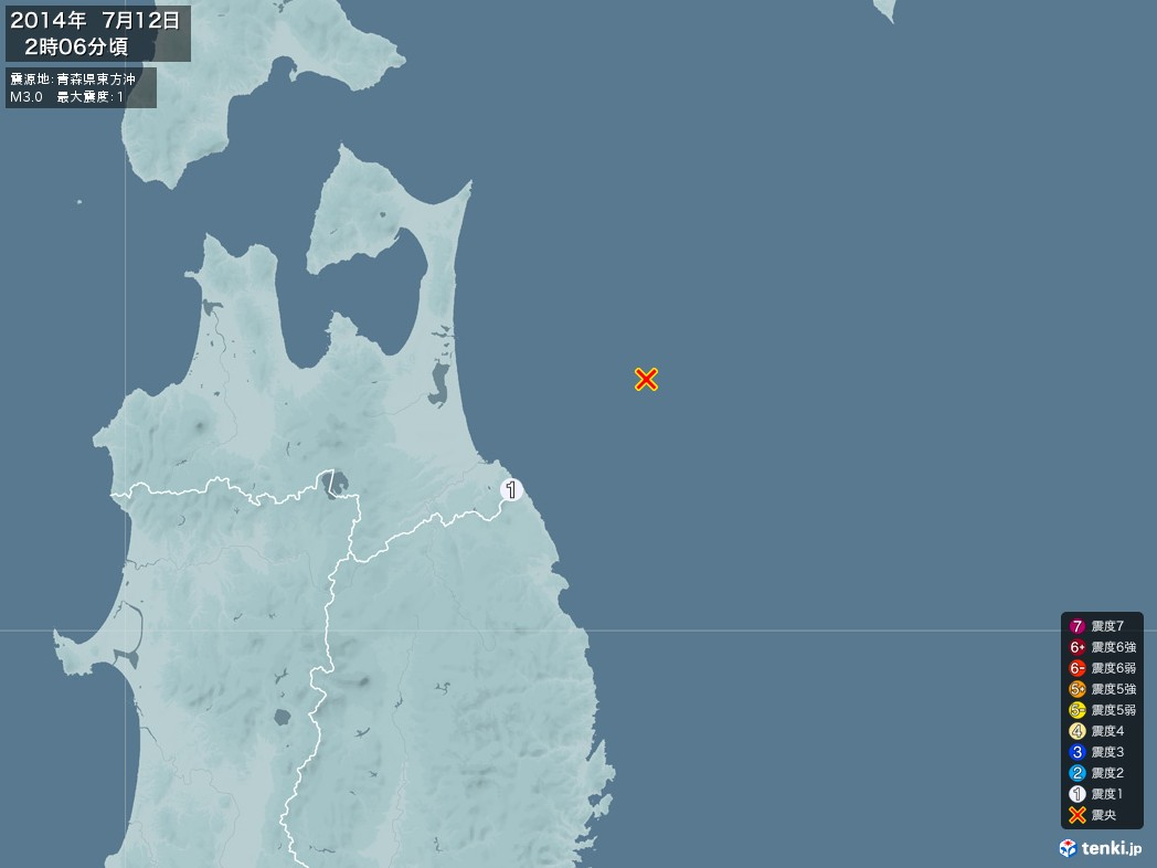 地震情報 2014年07月12日 02時06分頃発生 最大震度:1 震源地:青森県東方沖(拡大画像)