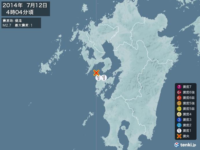地震情報(2014年07月12日04時04分発生)