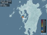 2014年07月12日04時04分頃発生した地震